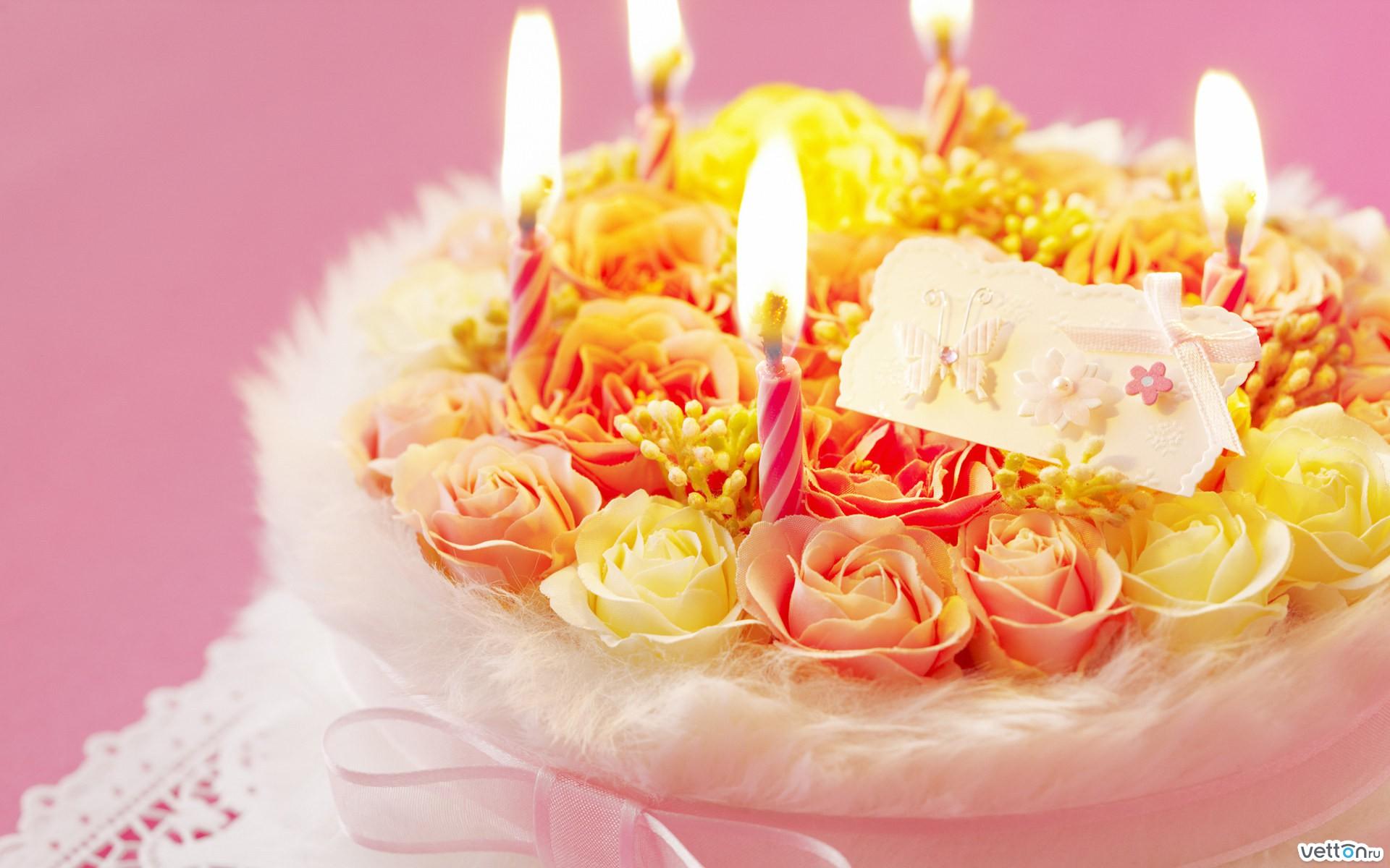 Поздравление для подруги лилия днем рождения